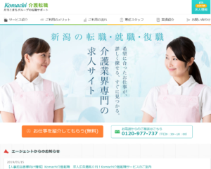 komachi介護転職